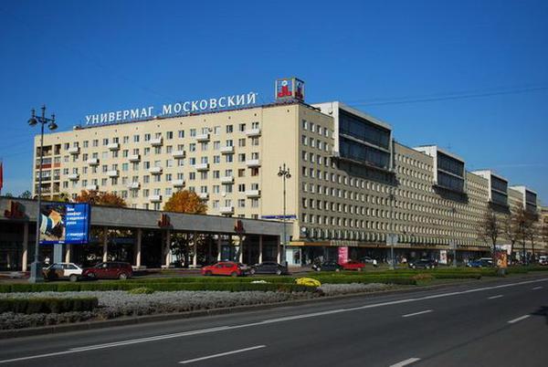 В северной столице губернатор Георгий Полтавченко наградил наилучших преподавателей города