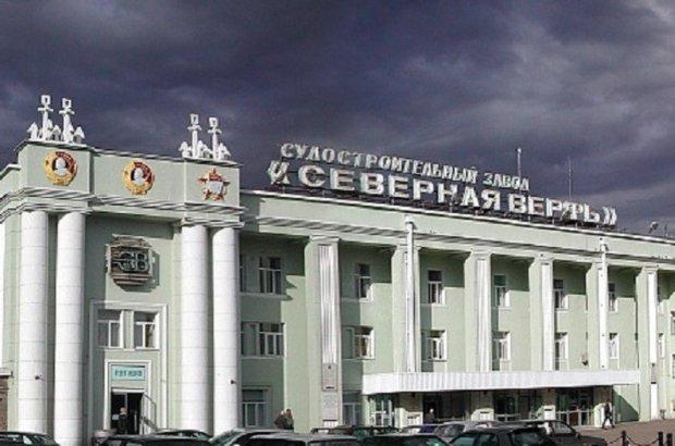 НаСеверной верфи началось строительство нового судостроительного комплекса