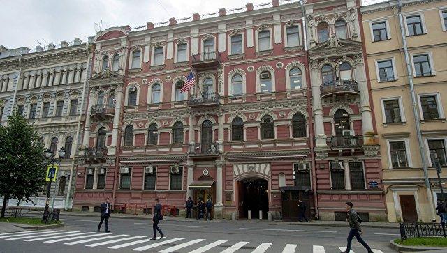 Консульство США вПетербурге разослало смс сотменой записи