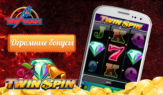 Titan poker для телефона real money